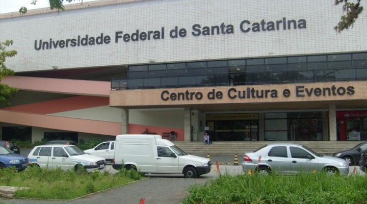 Comissão Permanente de Segurança da UFSC trabalha em propostas para intensificar ações de segurança no campus em Florianópolis